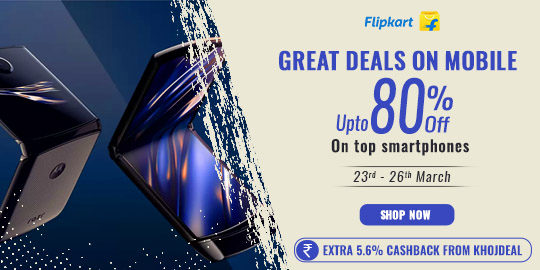 Flipkart Mobile Sale Coupon March 2020