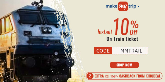 MMT Train Ticket Coupon