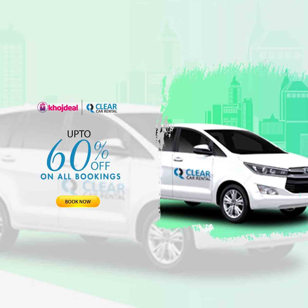 Clear Car Rental Promo Code