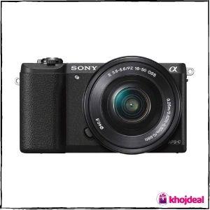 Sony Alpha ILCE5100L DSLR Camera