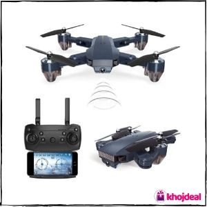 Amitasha Drone Camera - Best Done Camera Under 5000