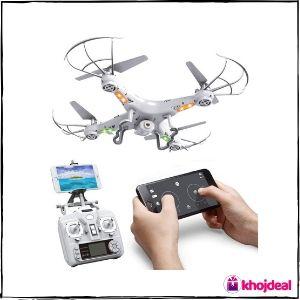 Amitasha Drone Camera