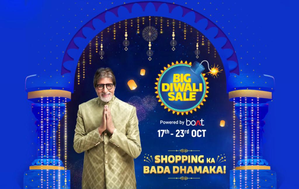 Flipkart Big Diwali Sale 2021 Dates