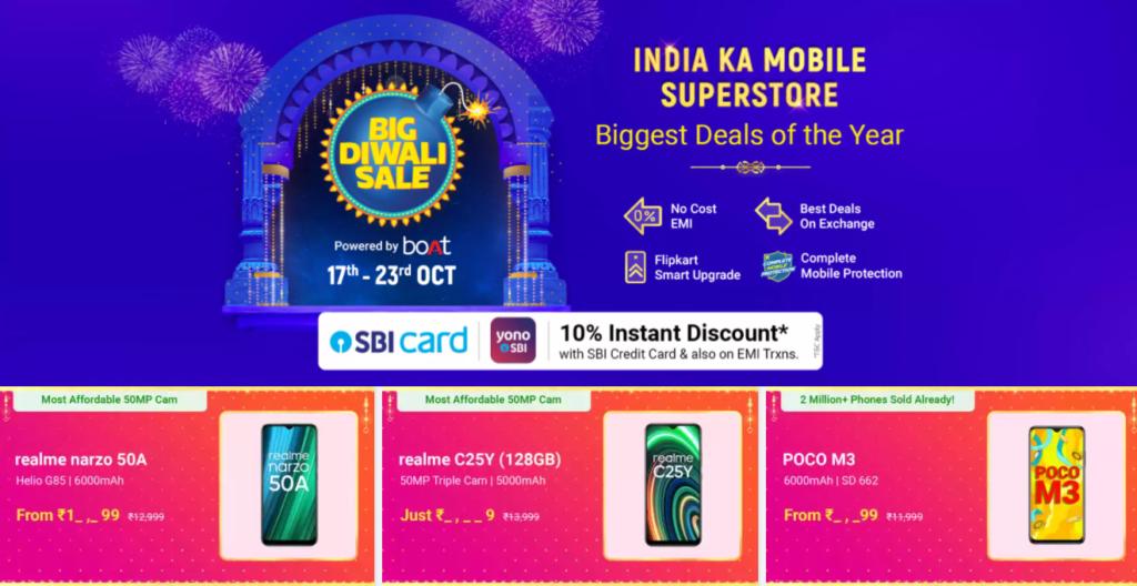 diwali offers in flipkart on mobiles