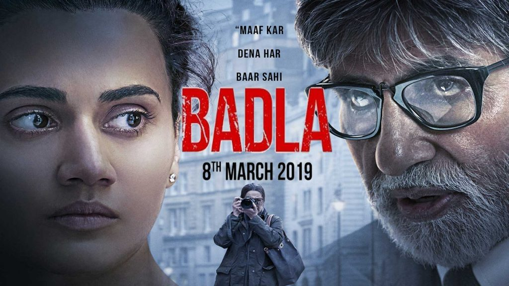 Badla Movie Banner