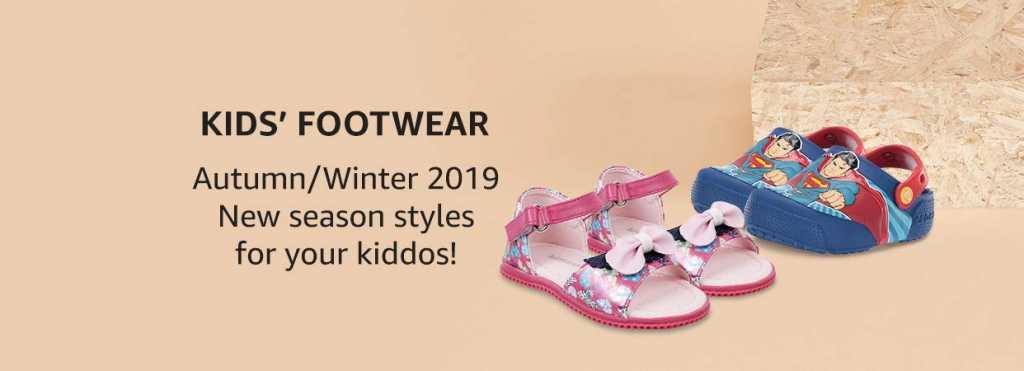 """Image of kids footwear where """"kids' footwear, autumn/winter 2020 sale"""" is written as text"""