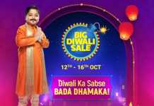 Flipkart Big Diwali Sale 11