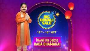 Flipkart Big Diwali Sale 11