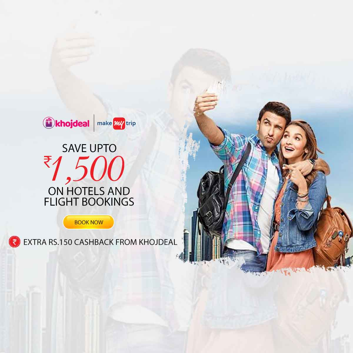 MakeMyTrip Domestic Flight Promo Code
