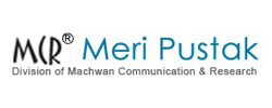 Meri Pustak Coupons and Offers